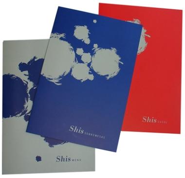 shis_menus
